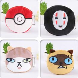 Wholesale Kawaii Mask - Wholesale- NEW HOT Coin Bag , Kawaii 8Models Cat Plush Coin Bag Purse , Ball , Mask 10CM Gift Coin Purse Wallet Pouch Case BAG
