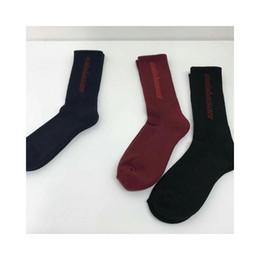 Wholesale Men Basic - 2017 Bursts of calabasas socks tricolor fashion base basics color stockings men sports Basketball socks Kanye west HFWZ010