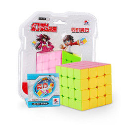 Wholesale Magic Candy - Original candy color 4x4x4 Magic Cubes Speed Twist Cubo Magico Puzzle Classic Educational Toy for Children's Gift NO.4010