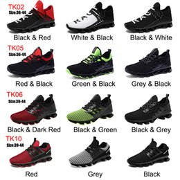 Wholesale Retro Blade - Blade Shape Fashion Men Women Running Shoes Breathable Springblade Athletic Sport Jogging Sneakers Spring Blade Retro Basketball Shoes