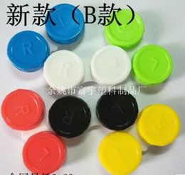 Wholesale Contact Lenses Wholesale Prices - MODEL B Lowest Price Wholesale Factory Cheapest freshloo contact lens cases double link cases in different colors