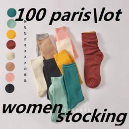 Wholesale Cotton Dress Socks Women - 100pairs\lot Gift Lovely Ladies Long Women Sock Solid Cotton Stocking Colorful Dress Over Harajuku High Socks Women Autumn Winter Stockings