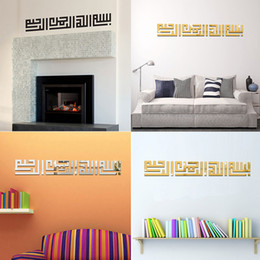 Wholesale Decal Borders - Muslim Islamic Posters 3D Acrylic Mirror Wall Border Wall Art Vinyl Decals Sticker for House Decoration