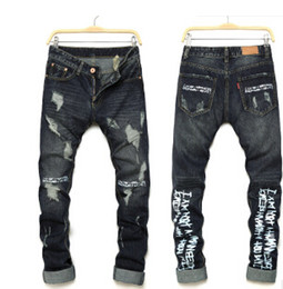 efcd432892fb High quality fashion mens jeans hole Casual ripped jeans men hiphop pants  Straight jeans for men denim trousers