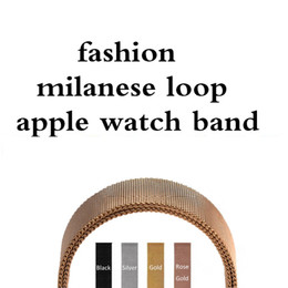 Wholesale Silver Link Connector - For Apple iWatch Series 1 2 3 Bands Straps 38MM 42MM Milanese Magnetic Loop Strap Link Bracelet Stainless Steel With Adapter Connector