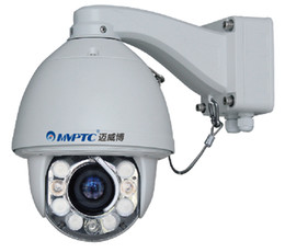 Wholesale Outdoor Ptz Dome Camera Ir - mvptc 1.3MP HD IP Network IR HIGH Speed Dome Camrea ,1280*960,IR distance>100M,Built-in ptz\led\camera\Lightning protection,free shipping