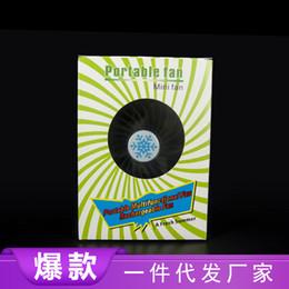 2019 pás de ventilador elétrico Usb fã Wechat negócio vendendo portátil recarregável mini ventilador de folha de palmeira pequena, o fornecimento de mercadorias