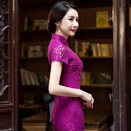 Wholesale Red Lace Qipao - 2017 New vintage elegant high quality plus size short sleeve lace beading purple-red long cheongsam wedding dress evening dress qipao
