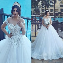 Wholesale Beaded Organza Empire Ball Dress - Plus Size Wedding Dresses 2017 Bridal Gowns Off the Shoulders New Arrival Wedding Gowns Ball Gown with Beaded Appliques