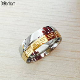 Wholesale Mens Indian Rings - Besteel Mens Stainless Steel Band Ring Engraved Greek Key Vintage Wedding 8mm gold silver filled Size 6-14 free shipping