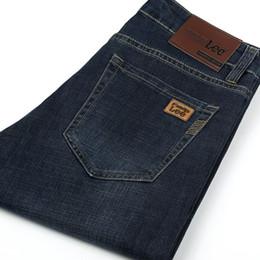 Pantalones negros altos online-Al por mayor- 2017 Famous Brand Plus Size Mens Trendy Black Blue Stretch Jeans Regular Denim Jean Pantalones de gran tamaño Big Y Tall pantalones largos