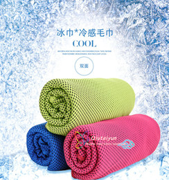 Wholesale Children Workouts - ON SALE Cooling Towel Camping Hiking Gym Exercise Workout Towel Ice Fabric Soft Breathable Cool Towel LC382