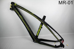 Wholesale Mtb Frame Full - 2017 New MTB Bike Full carbon fiber bike frame Carbon mountain bicycle with frame+headset+clamp free shipping