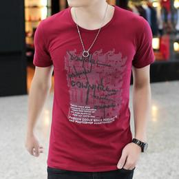Wholesale 55 Clothing Men - 2017 New arrival T shirt men brand clothing fashion letter T-shirt male top quality cotton casual Tshirt #55