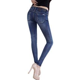 Wholesale Slim Fit Womens Pants - Wholesale- 2016 Female Skinny Pencil Jeans Womens Fashion Blue Gray Slim Cotton Denim Tight Big Stretch Fit Jeans Long Pants