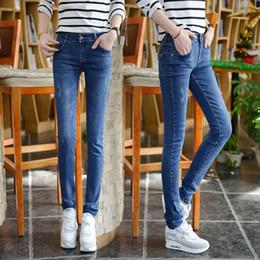 casual bleistift hose für mädchen Rabatt 2016 herbst und winter denim jeans hosen füße stretch dünne jeans mädchen allgleiches beiläufige hosen