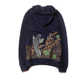 Wholesale Japanese Palace - Japanese tide brand yeezus supp palace kanye carp embroidery Wukong shop pure cotton printing hip hop fat man hooded men's hooded sweat