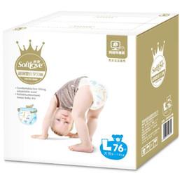 Prix le plus bas 2019 Vente en gros Bébé Couches Économie Pack Tridimensionnelle serrures étanches dans l'urine Pull ups Pantalon Taille L W17JS493 ? partir de fabricateur