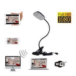 Application de caméra à distance iphone en Ligne-WiFi HD 1080 P Lampe de bureau Caméra P2P Enregistreur vidéo Caméra de sécurité sans fil Caméra de vision nocturne avec Remote View APP pour iPhone et Smartphone