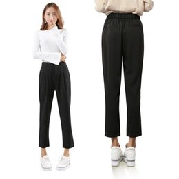 Wholesale Chiffon Pants Fashion Loose - 2017 new Nine minutes of chiffon pants, thin elastic waist and wide trousers