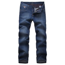 Wholesale Chinese Fashion Jeans - Wholesale-Lesmart Men's Denim Jeans Pants Solid Stylish Fashion Casual Business Zipper Fly Stripe Pockets Midweight Leisure Long Trouser