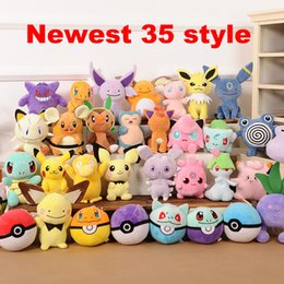 Wholesale Lapras Plush - Newest Poke Plush Dolls Toys 18-20cm Kids Pikachu Gengar Lapras Charmander Bulbasaur Jeni Turtle Kids Plush Christmas Gifts WX-T97
