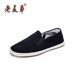 Wholesale Fashion Heels China - The United States and China Melaleuca at the end of cloth shoes non - slip deodorant casual shoes fashion shoes authentic