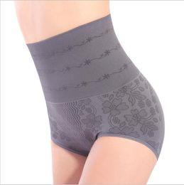Wholesale Panty Shaper Underwear - High Waist Bamboo Panty Womens Tummy Control Body Shaper Slimming Briefs Panties Underwear 120pcs