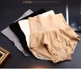 Cintura alta Calcinha Sem Costura Janpan Munafie Controle Calcinha Emagrecimento Shapewear Barriga Do Laço Modelo de Corpo Shapers Underwear de