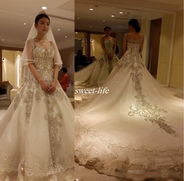 Wholesale Beaded Bodice Cathedral Train - Luxury Cathedral Train Cinderella 2017 Wedding Dresses With Sweetheart Straps Beaded Crystal Rhinestone Illusion Princess Bridal Ball Gowns