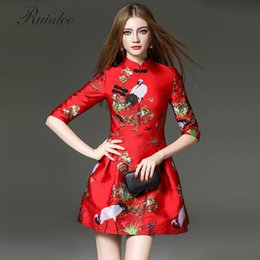 Wholesale Cheongsam High Neck - New clothes wear holiday party red traditional Chinese cheongsam sexy lady jacquard tattoo high waist puff pants SZWL151244