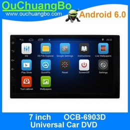 Wholesale Car Nav Dvd Player - Ouchuangbo 7 inch car audio head unit gps nav stereo for Universal Car DVD support 3G Wifi BT android 6.0 OS