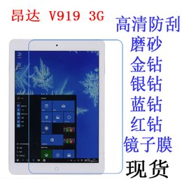 Wholesale Lcd Screens For Tablets - Wholesale- Ultra Clear HD Front LCD glossy Screen Protector Screen protective Film For ONDA V919 3G Air 9.7 inch Tablet