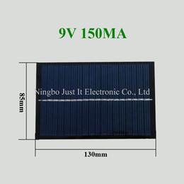 Wholesale 9v solar - 30pcs lot PET Laminated Small Solar Cell 9V 150mA 130*85mm