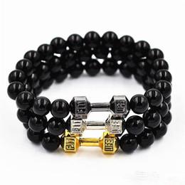 Wholesale Tiger Eye Stone Rings - Lava black onyx tiger eye beads bracelets metal dumbbell wild natural stone bracelets charm Beaded bracelet