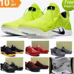 Wholesale Next Men - New 2017 mens KOBE A.D. NXT 12 men Training Sneakers,High quality KOBE AD NEXT Casual Sport Running Shoes,discount Cheap Basketball Shoes