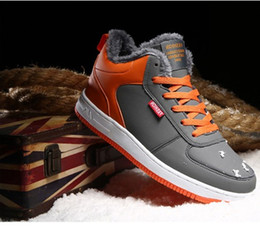 Wholesale Floor Cushion Pads - New winter shoes. Leisure sports shoes. Air cushion running shoes. Student shoes. Add wool. Cotton-padded shoes. Fashion shoes. Men's Shoes.