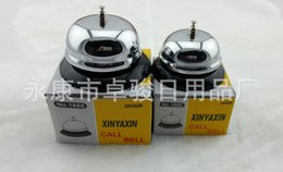Wholesale Call Services - Service Dish Bell On Table Exquisite Durable Man Made Calling Bells Trumpt Popnlar The Most Cheap 4 5jz R