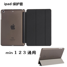 Wholesale For Apple Ipad Air2 Mini1 Ultra Slim Magnetic Front Smart Case Skin Hard PC Back Cover For iPad Pro quot