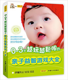 Wholesale Old Books Children - Wholesale- 0-3 years old, the more play the smarter parent-child puzzle Book   Puzzle game Educational Book