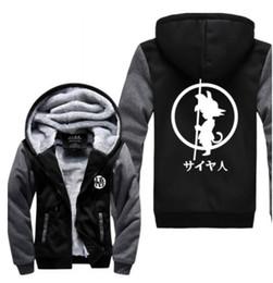 Wholesale Dragon Ball Z Goku Costume - Wholesale-New Dragon ball Z Son Goku Clothing japanese anime Thicken Jacket Cosplay costume Winter hoodie coat