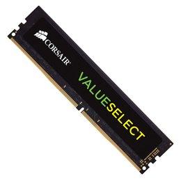 Wholesale 4gb Ddr3 Memory - Pirate ship (USCORSAIR) DDR4 2133 4GB desktop memory