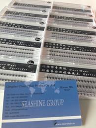 Wholesale Eyelash Flares - 10 12 mm 60 Individual Eyelash Extension Flare False Eyelash Natural Black For Professional Make Up