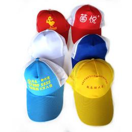 Wholesale Advertising Caps - Muti-color Children Custom Hat Advertising Logo Mesh Caps Ceremony Trade Fairs fabric Volunteer hat Accept custom logo