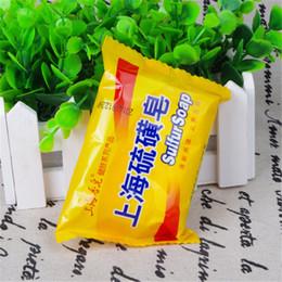 Wholesale Body Butters - 85g Shanghai Sulfur Soap 4 Skin Conditions Acne Psoriasis Seborrhea Eczema Anti Fungus Perfume Butter Bubble Bath Healthy Soaps