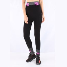 Wholesale Letter Leggings For Women - Tight Leggings PINK For Women Ankle-Length High Waist Free Size 6 Color Sports Gym Fitness Yoga Running Elastic Stretch Pants best