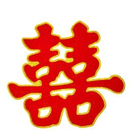Autocollants de décorations de bonheur double mariage chinois rouge ? partir de fabricateur
