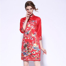 Wholesale Cheongsam New Design - New Arrival Fashion Brand Design Women's Birds Pattern Lace Cheongsam Dresses Top Quality Summer Pop Embroidery Skirts Free Shipping