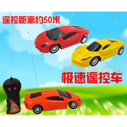 Wholesale Remote Control Cannon - Wireless remote control car sports car racing middle and small boys unto them wholesale children's toy car