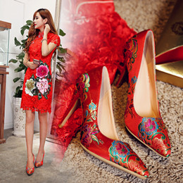 Wholesale Stilettos Shoes China - wholesale free shipping hot seller sexy eruoper china style red pointed toe high heel women dress bride wedding shoe 183